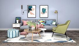 北欧风格沙发组合模型
