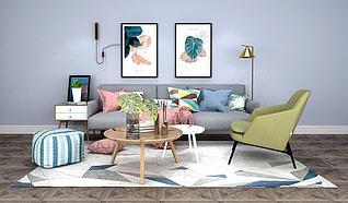 3d北欧风格沙发组合模型