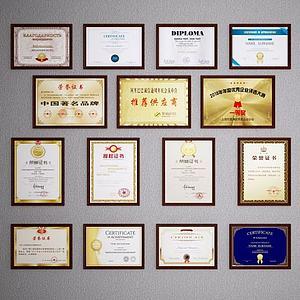 榮譽墻榮譽證書獎狀模型3d模型