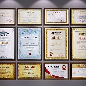 荣誉墙荣誉证书奖状模型3d模型