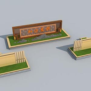 景墻3d模型