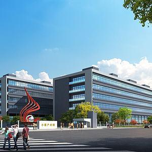 产业园商务办公楼模型