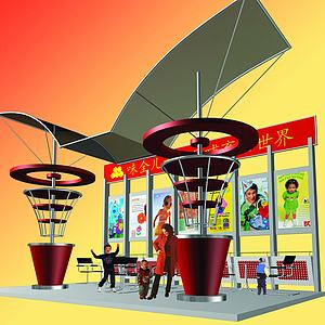食品公司展厅模型3d模型