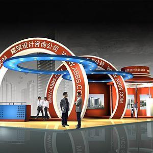 建筑公司展厅模型