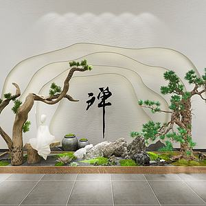 3d假山<font class='myIsRed'>园林</font>景观园艺小品模型