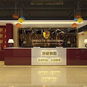 舞蹈中心前臺大廳休息區模型3d模型