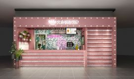 粉红色餐饮门头模型