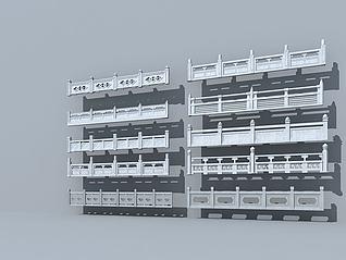 石頭欄桿護欄3d模型