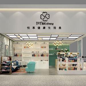 店鋪美妝店彩妝店模型3d模型
