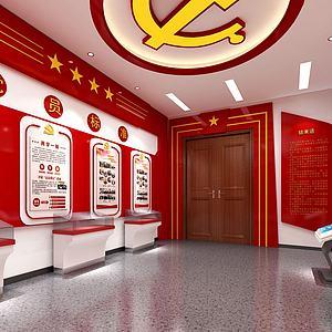 党建文化展厅党员活动中心模型