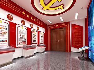 党建文化展厅党员活动中心3d模型