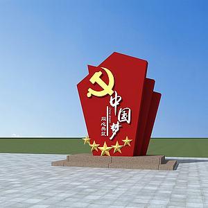 爱国主义雕塑模型