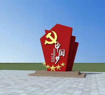爱国主义雕塑