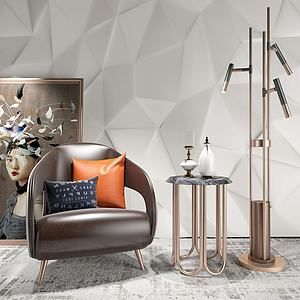 现代沙发落地灯组合模型