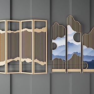 金属不规则屏风模型