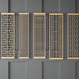中式金属隔断模型
