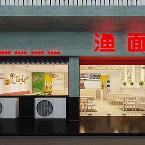 面馆饭馆门面3d模型
