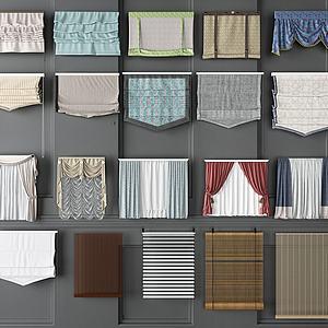 现代窗帘组合模型