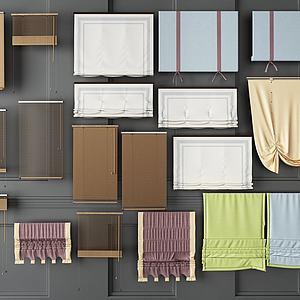 窗帘卷帘组合模型