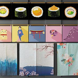 日式窗帘组合模型