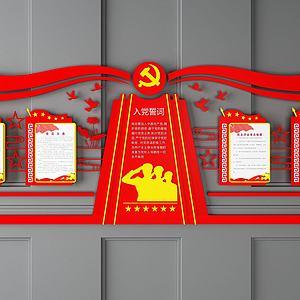 党建墙模型