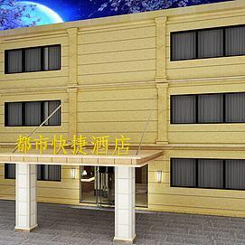 酒店門頭整體模型