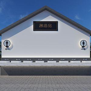 景區淋浴房外觀模型3d模型