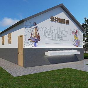 公共淋浴房模型