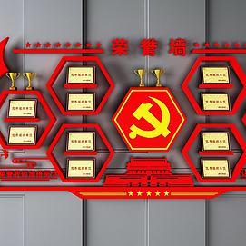 黨建文化榮譽墻模型