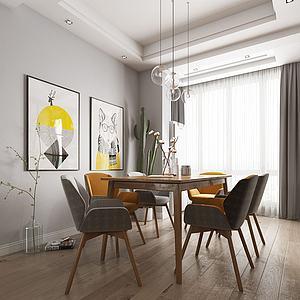 3d北欧沙发茶几餐桌椅模型
