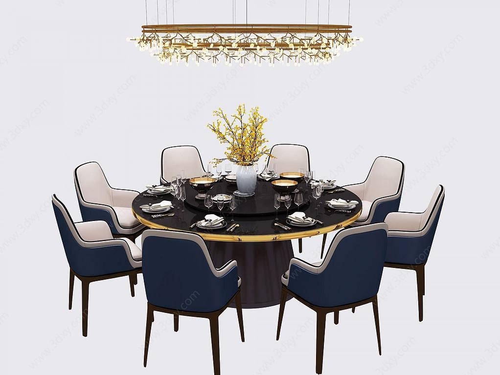 現代北歐圓形餐桌椅吊燈