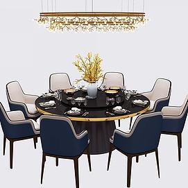 現代北歐圓形餐桌椅吊燈模型