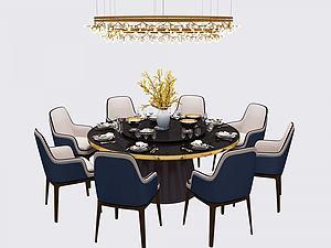 现代北欧圆形餐桌椅吊灯3d模型