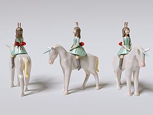 3d少女骑马<font class='myIsRed'>雕塑</font>摆件模型