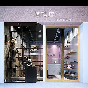 女鞋店模型3d模型