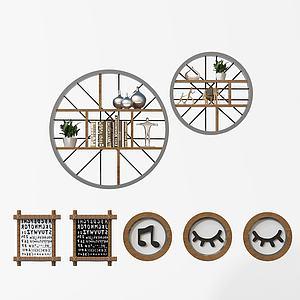 创意圆形装饰架置物架3d模型