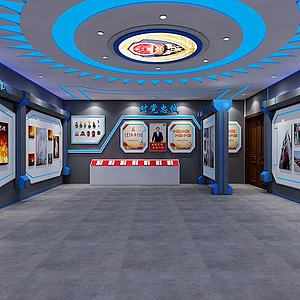 消防队荣誉展馆3d模型
