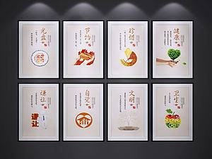 现代餐饮装饰挂画3d模型