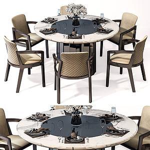 新中式餐桌餐椅3d模型