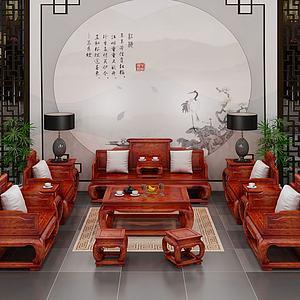 中式客厅红木家具组合模型