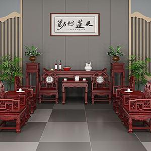 中堂红木家具组合模型