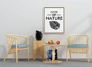 简约休闲桌椅组合3d模型