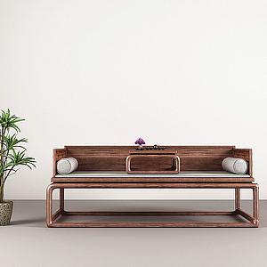中式实木罗汉床模型