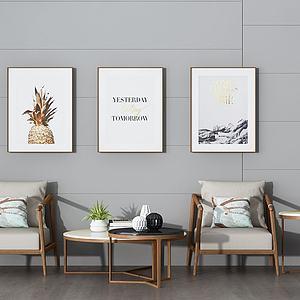 现代实木沙发茶几组合模型