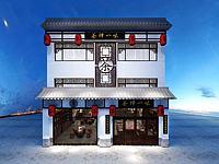 中式茶樓門頭3d模型