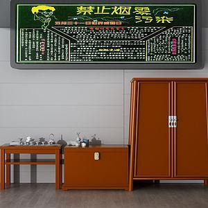 玄關邊柜模型3d模型