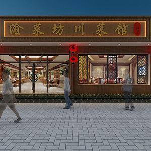 饭店餐馆门头3d模型