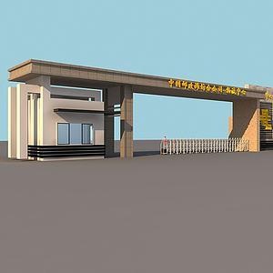 郵政大門模型3d模型