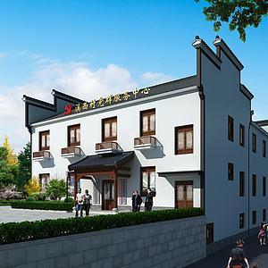 村辦公樓模型3d模型