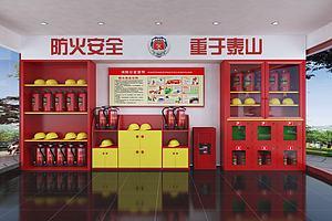 消防站模型模型